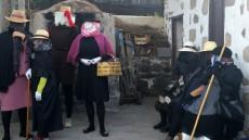 Cultura - Martes de Carnaval Tradicional