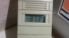 Termómetro marca 37,3ºC