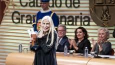 María Araujo (Foto: Ángel Medina)