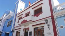 Fachada Ayuntamiento La Aldea
