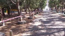 Parque Rubén Díaz