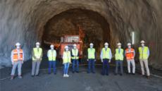 Obras túnel de Faneque