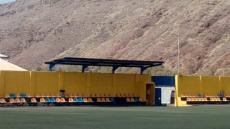 Techo campo fútbol Los Cascajos