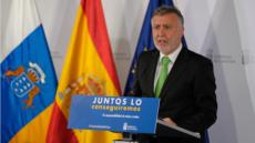 Ángel Víctor Torres (presidente del Gobierno de Canarias)