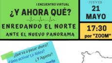 I Encuentro Virtual ¿Y ahora qué?